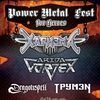 Power Metal Fest | 10.05 | Glastonberry (Москва)
