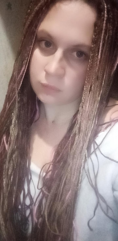 Василина Рощина