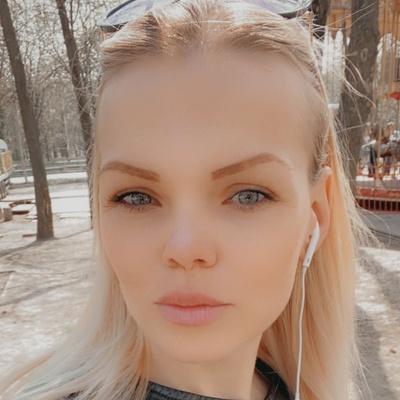Ксения Ледина, Киев