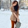 Yulia Reshetnikova