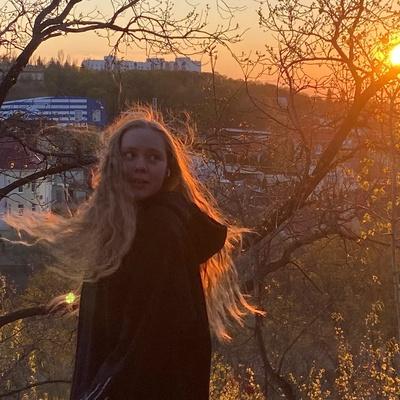 Алина Вотинова