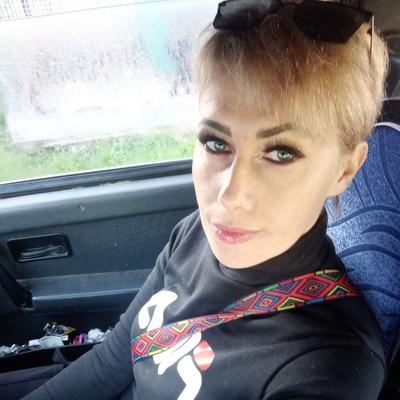 Evgenia Chekalina