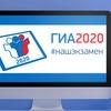 ЕГЭ2021|ФРАНЦУЗСКИЙ ЯЗЫК|Калининградская область