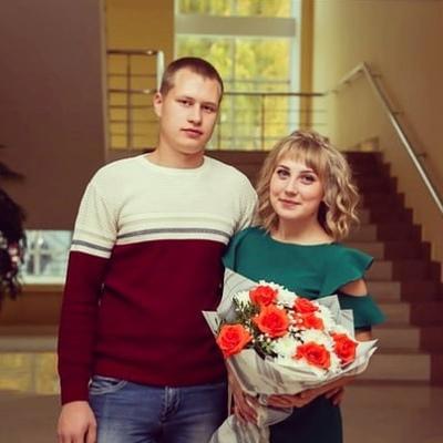 Яна Третьякова