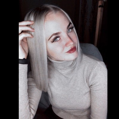 Анастасия Грац