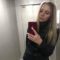 ЕкатеринаНовинькова