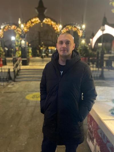 Pasha Pasha, Москва
