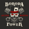 Авто Мото клуб Boroda Power