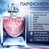 Istanbul Perfume 9-88