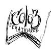 Книжный магазин «Союз печатников»