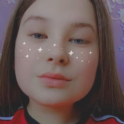 Александра Кудрейкина