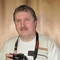 ИгорьАввакумов