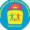 Ломоносовский Дом детского творчества