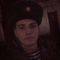 Kaputkin Dima