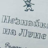 ЮрийСмирнов
