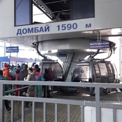 Андрей Ан, Ессентуки