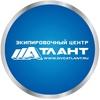 ДВЭЦ АТЛАНТ Дальневосточный Экипировочный Центр