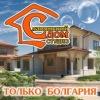 Славянский Дом Студио